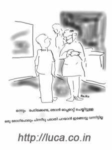 blackhole cartoon 11-7
