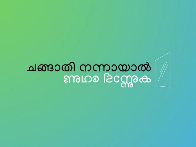 manjari-illustration