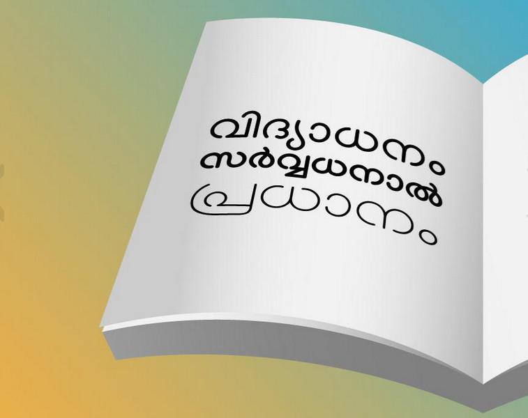 manjari-illustration1
